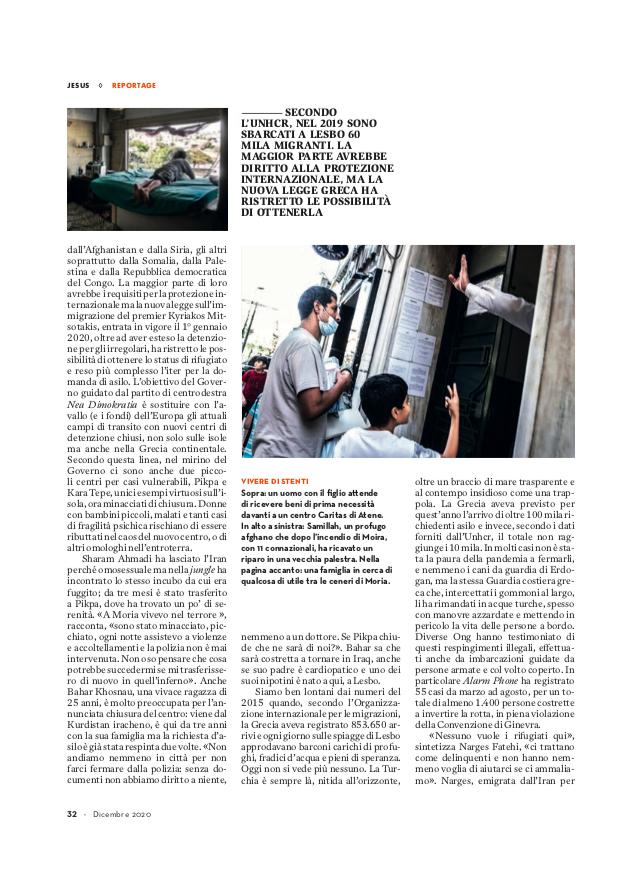 Lesbo - Editorial - Stranges